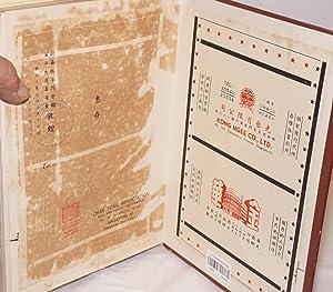 Char Yong Association 100th Anniversary Celebration / Xinjiapo Chayang hui guan bai nian ji ...