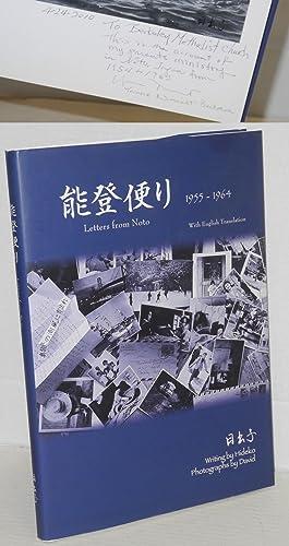 Noto dayori | Letters from Noto : 1955-1964 with English Translation: Winans, Hideko. Photographs ...