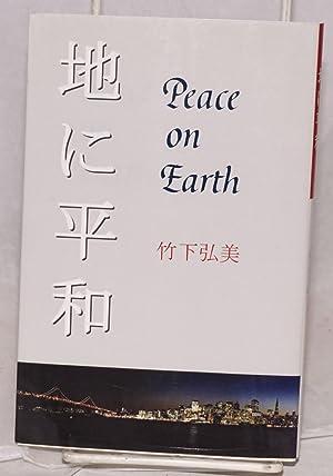 Chi ni heiwa [Peace on Earth]: Takeshita, Hiromi