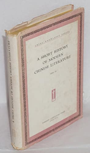 A short history of modern Chinese literature: Ting Yi [Ding