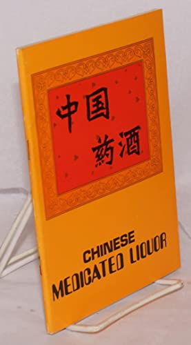 Chinese medicated liquor