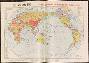 Shop maps mapping atlases books and collectibles abebooks shijie ditu world map gumiabroncs Choice Image