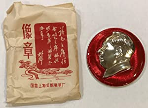 Chairman Mao pin with original protective paper