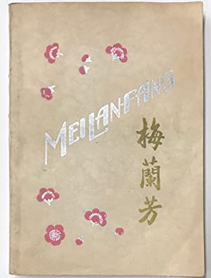 Mei Lan-Fang: foremost actor of China: Leung, George Kin