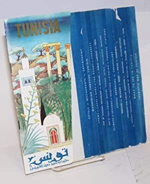 Tunisia. New up-to-date edition