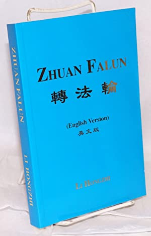 Zhuan Falun (English version): Li, Hongzhi
