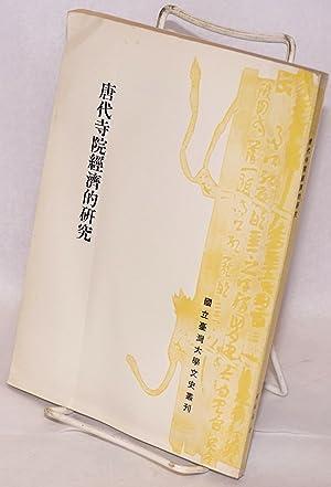 Tangdai siyuan jinji de yanjiu / Ecomonic Aspects of Buddhist Monasteries During the Tang ...