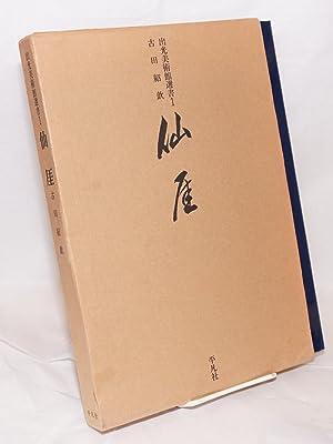 Sengai: Sengai; Furuta Sh kin