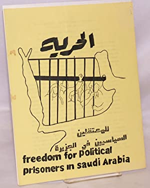 Freedom for political prisoners in Saudi Arabia