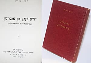 Yidish lebn in Amerike: Gordin, Abba