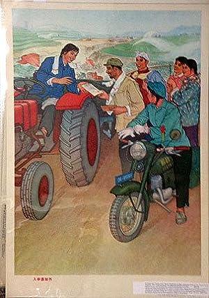 Ruxue tongzhi shu [College admissions letter] [poster]: L? Shisuo, Gao Yuejian, artists