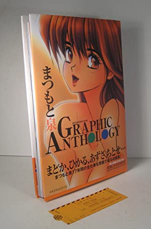 Graphic Anthology. Super Jump Special Edition