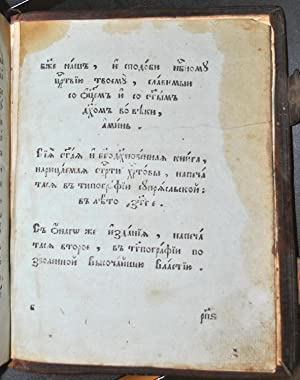 Raskolnik. Livre liturgique.