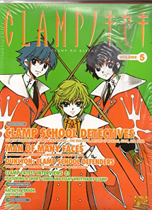 CLAMP no KISEKI - The Exhibition of CLAMP'S Works Vol.5 (With Three Figures) (in Japanese) (Comic)