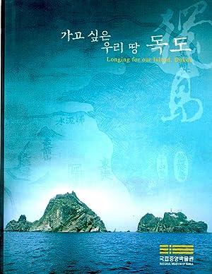 Longing For Our Island, Dokdo Korean Language Edition): National Museum of Korea