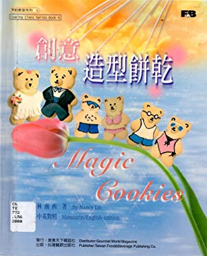 Chuang Yi Zao Xing Bing Gan: Magic Cookies Mandarin/English Edition: Lin Nanxi Zhu