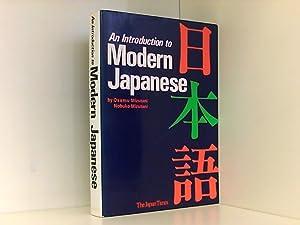 An Introduction to Modern Japanese: Mizutani, Osamu und