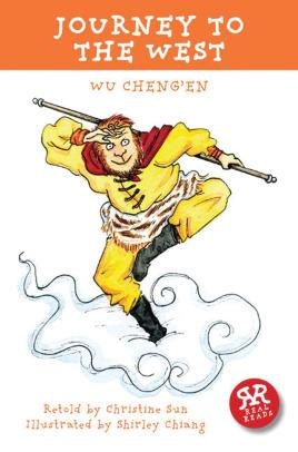 Journey to the West (Chinese Classics): Cheng'en, Wu