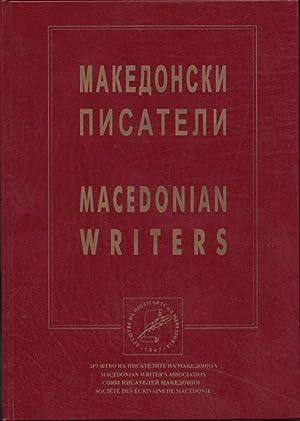 Makedonski pisateli = Macedonian Writers: Pavlovski, Jovan; Siljan,