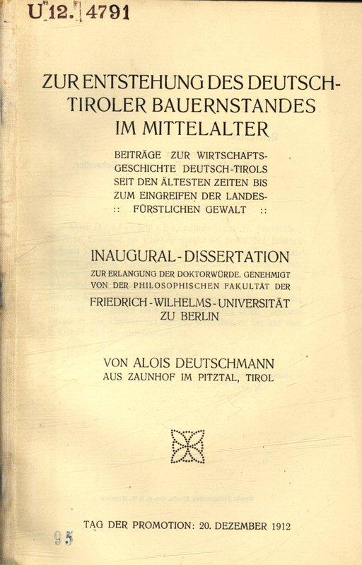 book программа