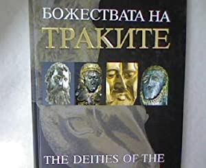The Deities of the Thracians.: Popov, Dimitar and Valeria Fol: