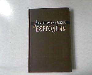 Arkheograficheskii Ejegodnik za 1964 god (Archeographic Almanac, 1964 Year): Tikhomirow, M. N. (Red...