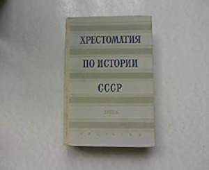 Khrestomatija po Istorii SSSR 18 v.: Milov, L. V., A. I. Rogov und M. N. Tikhomirov:
