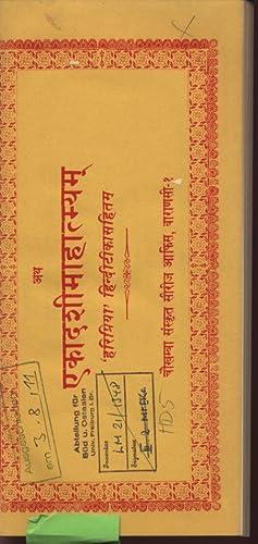 Ekadasimahatmya Haripriya Hindidikopetam. Vidyavilas Granthamala 22.: Ekadasi-Mahatmya:
