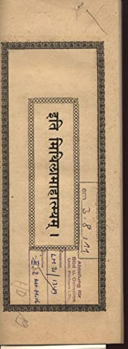 Iti Mithilamahatmyam.: Mithila-Mahatmya: