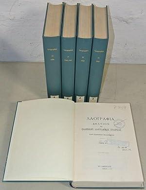 LAOGRAPHIA. Deltion tes Hellenikes Laographikes Hetaireias, Tomos 17 (1957) - 21 (1963). ISSN: 1010...