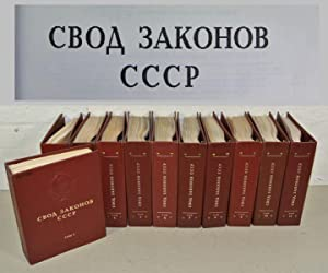 SWOD SAKONOW. Das Zivilrecht der Sowjetunion (Russischer Zivilkodex), 11 Bände, unvollstä...