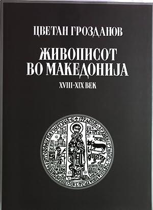 Zivopisot vo Makedonija: XVIII - XIX vek. Studii.: Grozdanov, Cvetan: