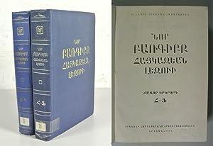 Nor bargirkh hajkazean lezoui, 1 + 2. (Altarmenisches Wörterbuch. 2 Bände, vollstä...