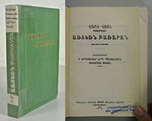 Hayerene-hayeren bacatrakan arjern bararan (Armenisch - Armenisches Wörterbuch. / ...