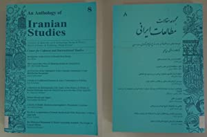 The First Acquaintance of Iranian Intellectuals With: Sana'i, Mahdi (ed.),