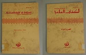 Al-Kashshaf al-Islami. A Quarterly Bibliographical Journal of: Ubaidly, Ubaidly [ed.]: