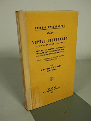 Nerses Lambronatsi : Arkepiskopos Tarsoni, keankn ew grakan vastaknere handerdz azgabanuteamb ...