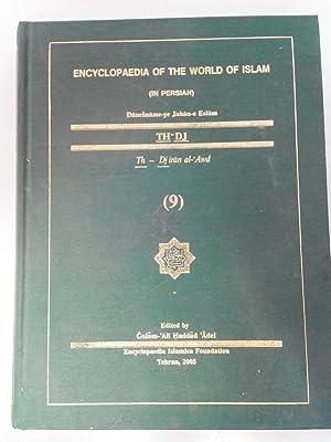 Encyclopaedia of the World of Islam (in Persian). Danesname-ye Jahan-e Eslam. Vol. 9. TH - DJ (Th -...