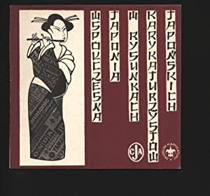 Wspolczesna Japonia w rysunku karykaturzystow japonskich : Tuora, Janina und