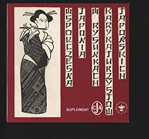 The Origins of Japanese comic art. From