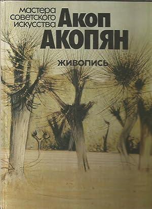 Akop Akopian (Masters Soviet Art): Erashova, S. M.