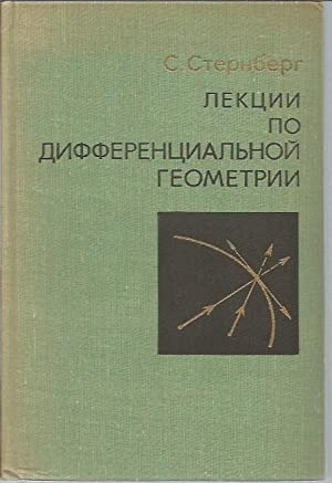 Lectures on Differential Geometry (in Russian; MHP, Moscow: 1970): Sternberg, S. [Shlomo]