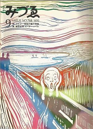 Mizue No. 788/9 (1970): Bijutsu Shuppansha (publisher)