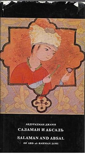 Salamna and Absal (Ifron: 1977): Abd-al-Rahman Jami; Kamal