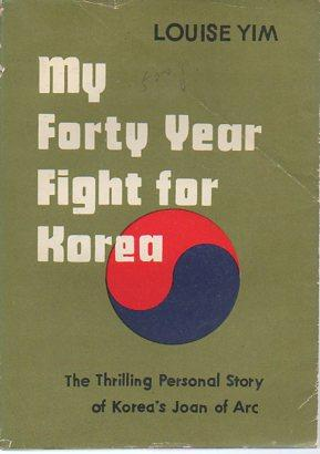My Forty Year Fight for Korea (signed): Yim, Louise