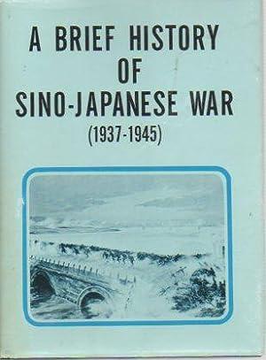 A Brief History of the Sino-Japanese War: Hu Pu-yu