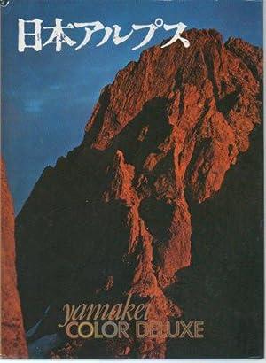 Japanese Alps (Yamakei Color Deluxe): Yama-To-Keikoku (publisher)