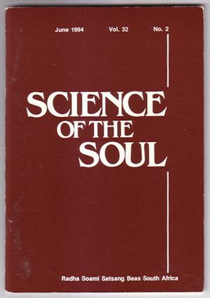 Science of the Soul, Three Issues: Vol.: Singh Ji, Maharaj