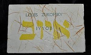 IYYOB: Louis Zukofsky
