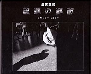 Empty City [Signed by Eimu Arino}: Arino, Eimu